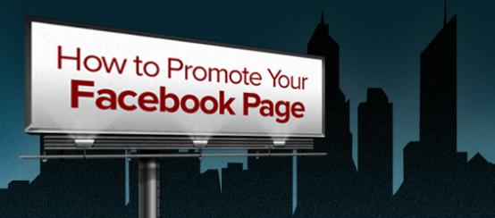 promote_facebook_page